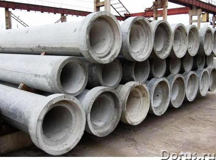 Железобетонная труба д300 ппр плита перекрытия